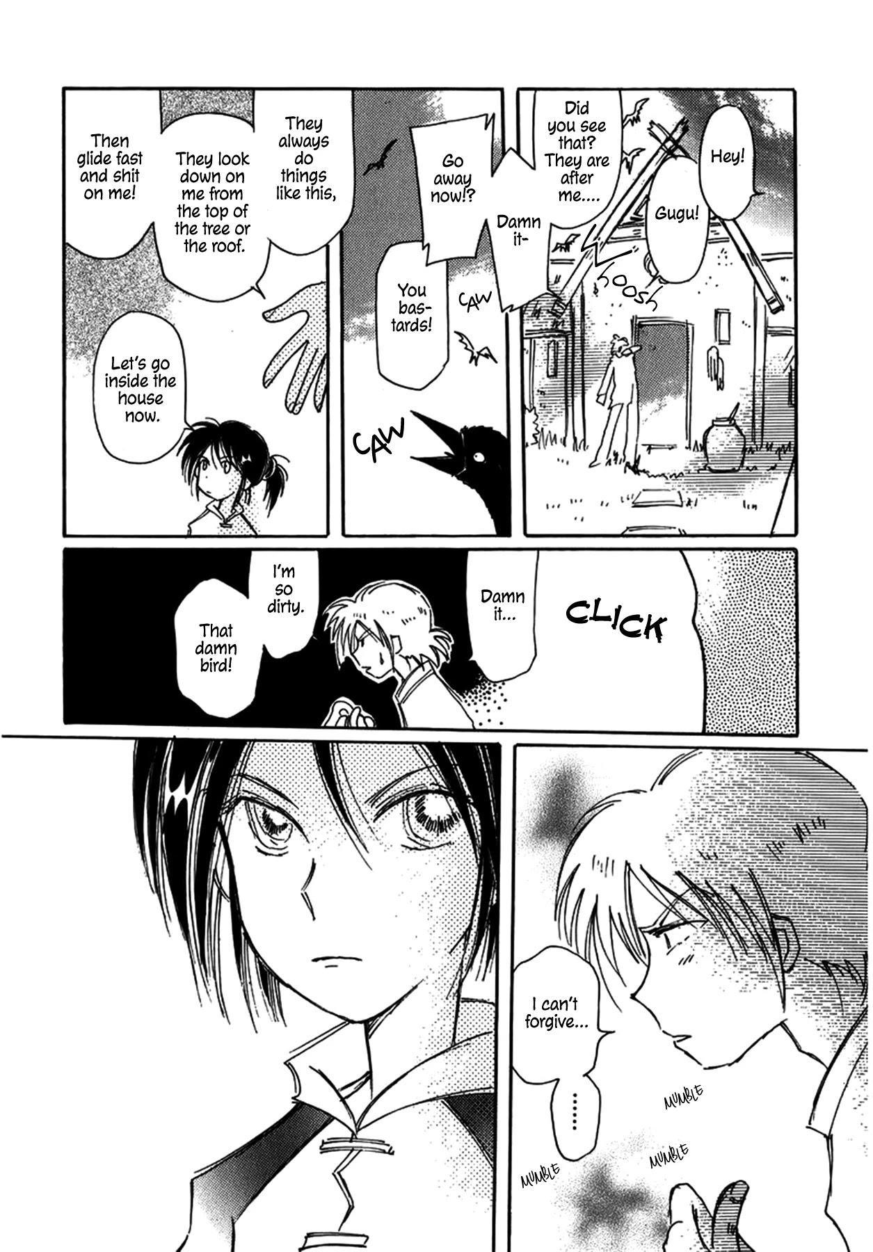 Chikita Gugu Chapter 24 page 6 - Mangakakalots.com