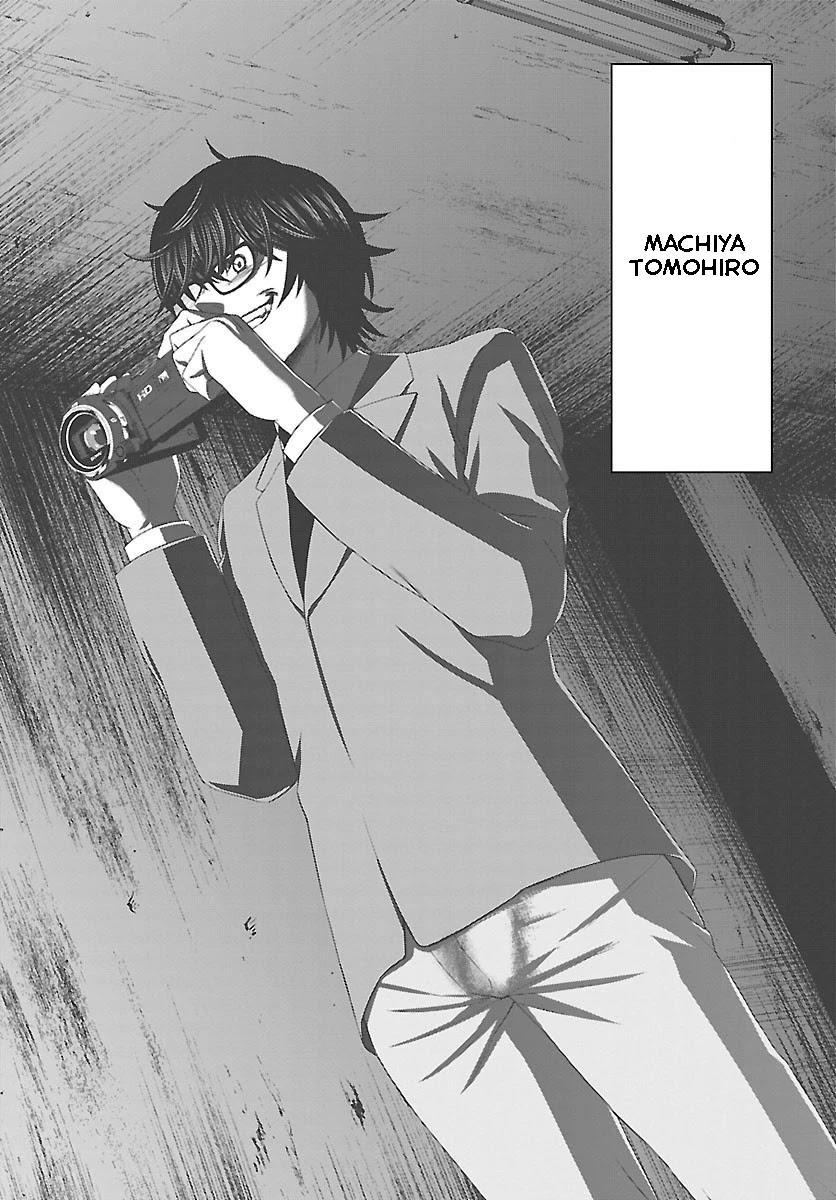 Dead Tube Chapter 69 page 23 - Mangakakalots.com