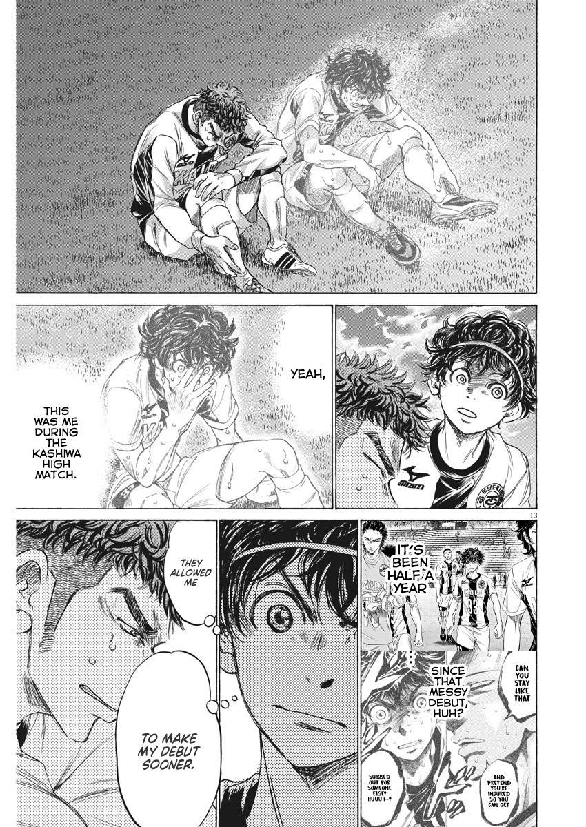 Ao Ashi Chapter 243: Impromptu Battle page 14 - Mangakakalots.com