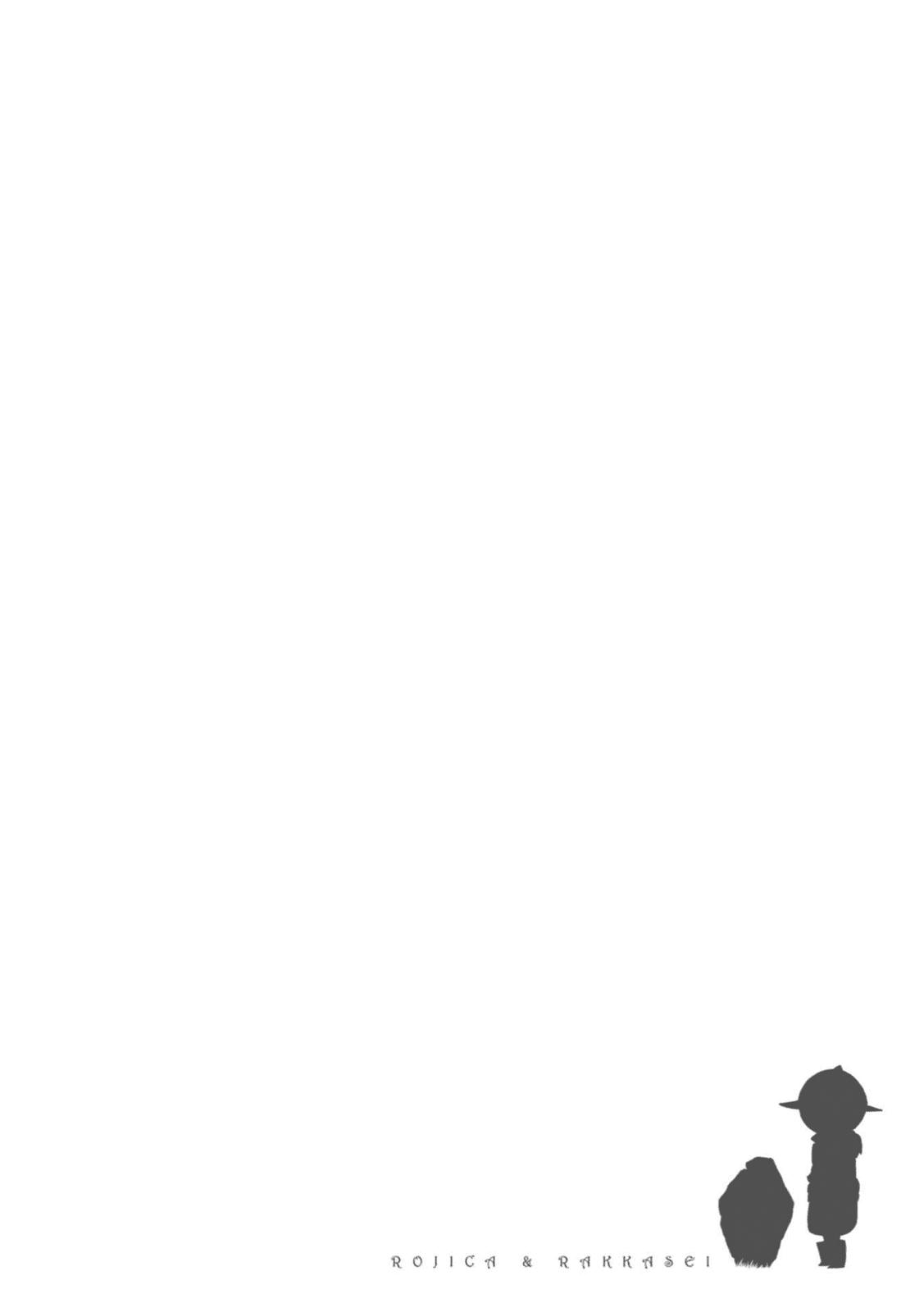 Rojica To Rakkasei Chapter 14: Shii-San's Long Day page 34 - Mangakakalots.com
