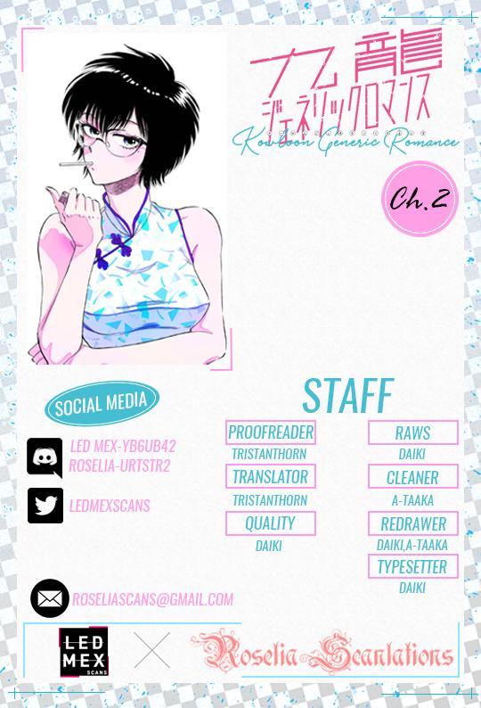 Kowloon Generic Romance Chapter 2 page 1 - Mangakakalots.com