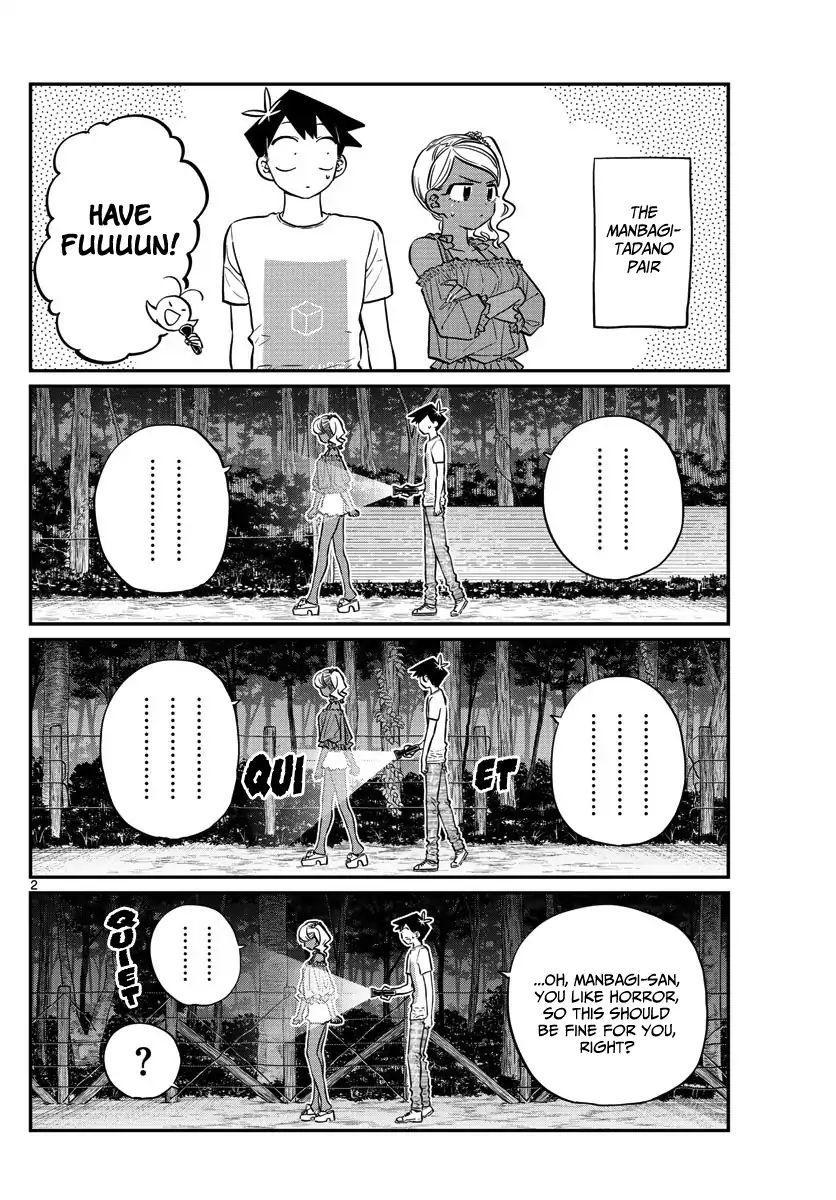 Komi-San Wa Komyushou Desu Vol.13 Chapter 181: Test Of Courage (2) page 2 - Mangakakalot