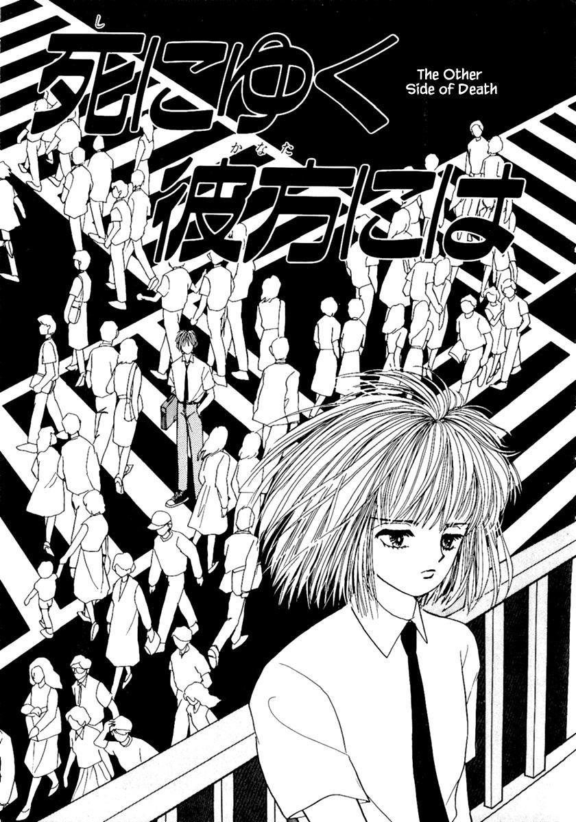 Shi To Kanojo To Boku Chapter 9.1 page 3 - Mangakakalots.com