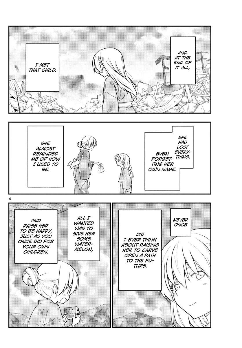 Tonikaku Cawaii Chapter 154: One Small Step Of 1400 Years page 4 - Mangakakalots.com