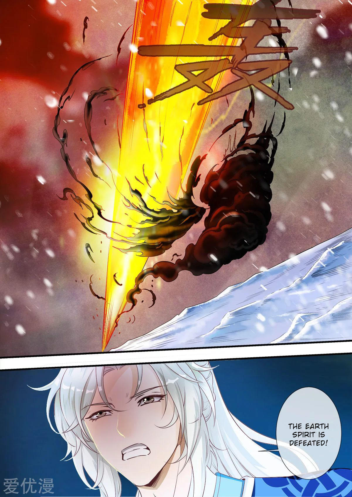 Xian Ni Chapter 167: Seizing The Earth Spirit page 22 - Mangakakalots.com