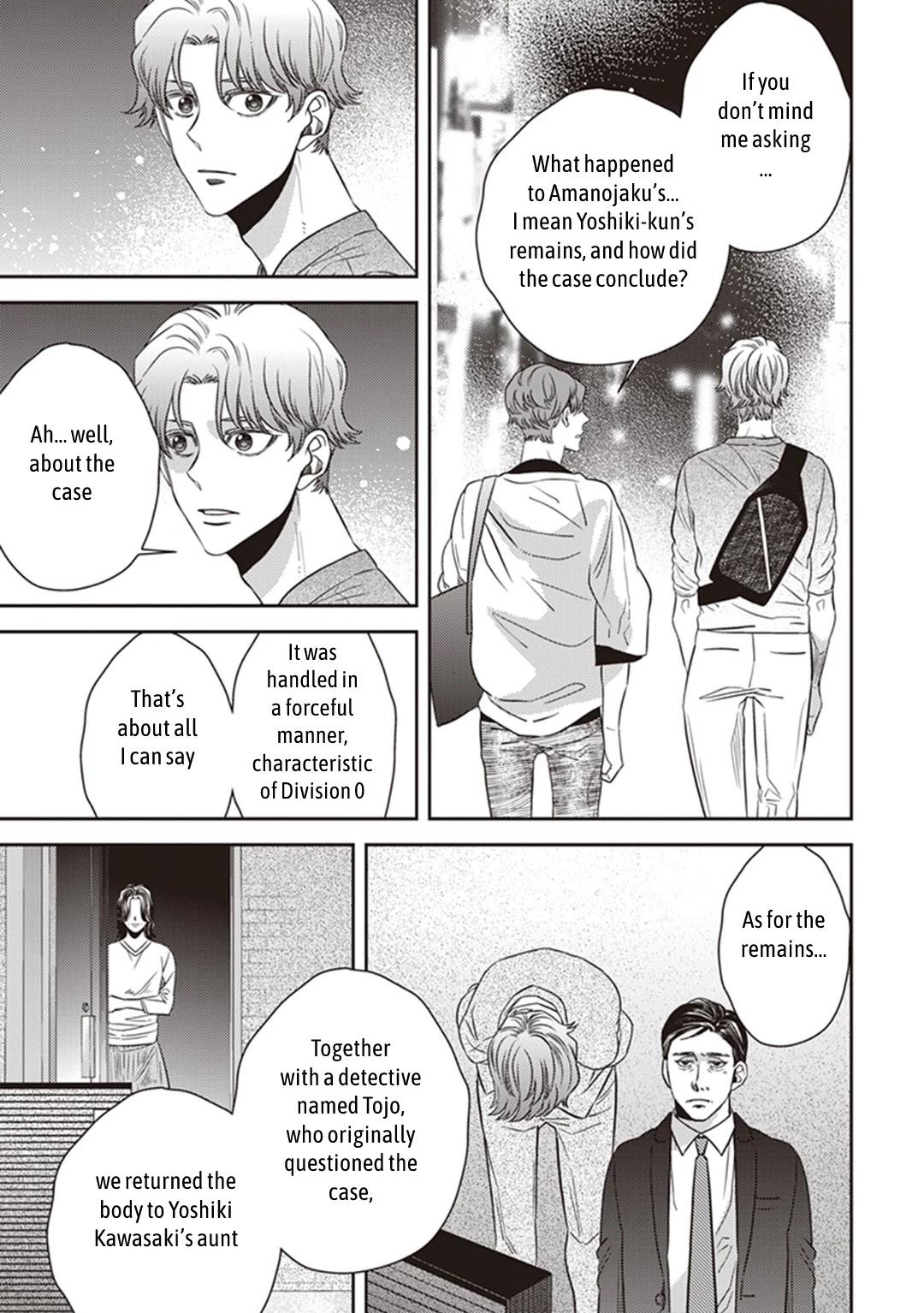 Midnight Occult Civil Servants Chapter 42: The Water God's Son-In-Law (Part 1) page 17 - Mangakakalots.com