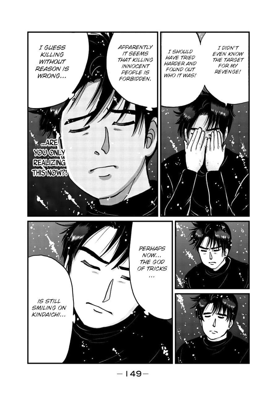 Kindaichi Shounen No Jikenbo Gaiden: Hannin-Tachi No Jikenbo Vol.2 Chapter 25: Hiren Lake Murder Case (4) page 13 - Mangakakalots.com