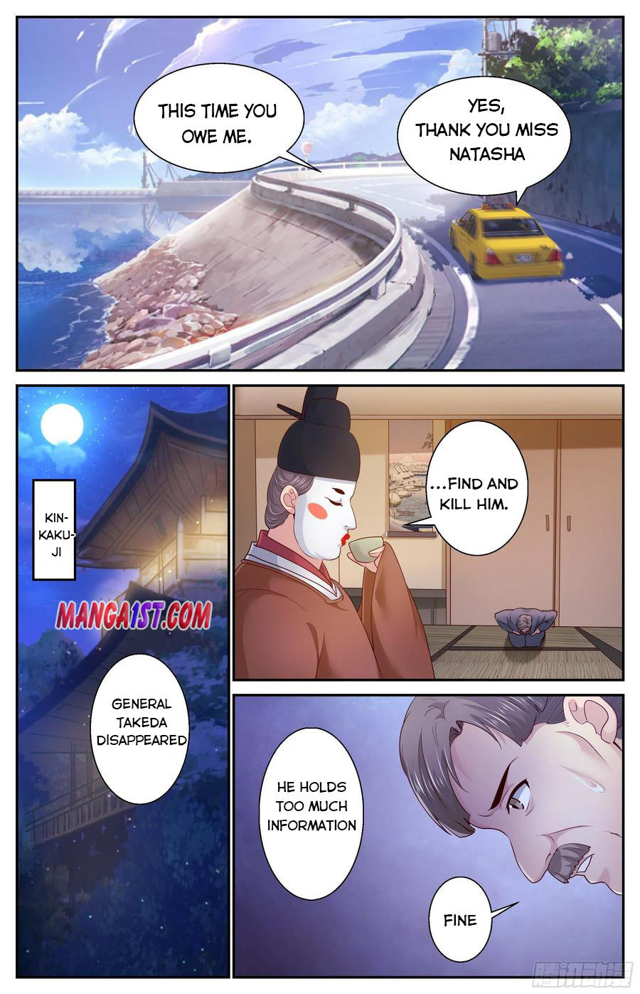 I Have A Mansion In The Post-Apocalyptic World Chapter 381 page 10 - Mangakakalots.com