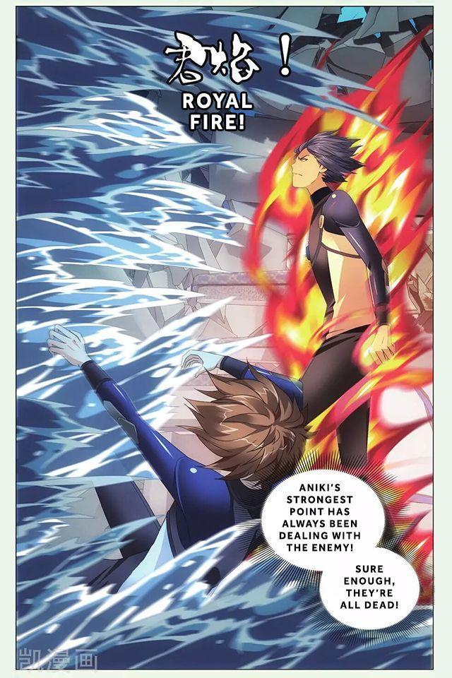Dragon Raja 3 Chapter 26 page 6 - Mangakakalots.com