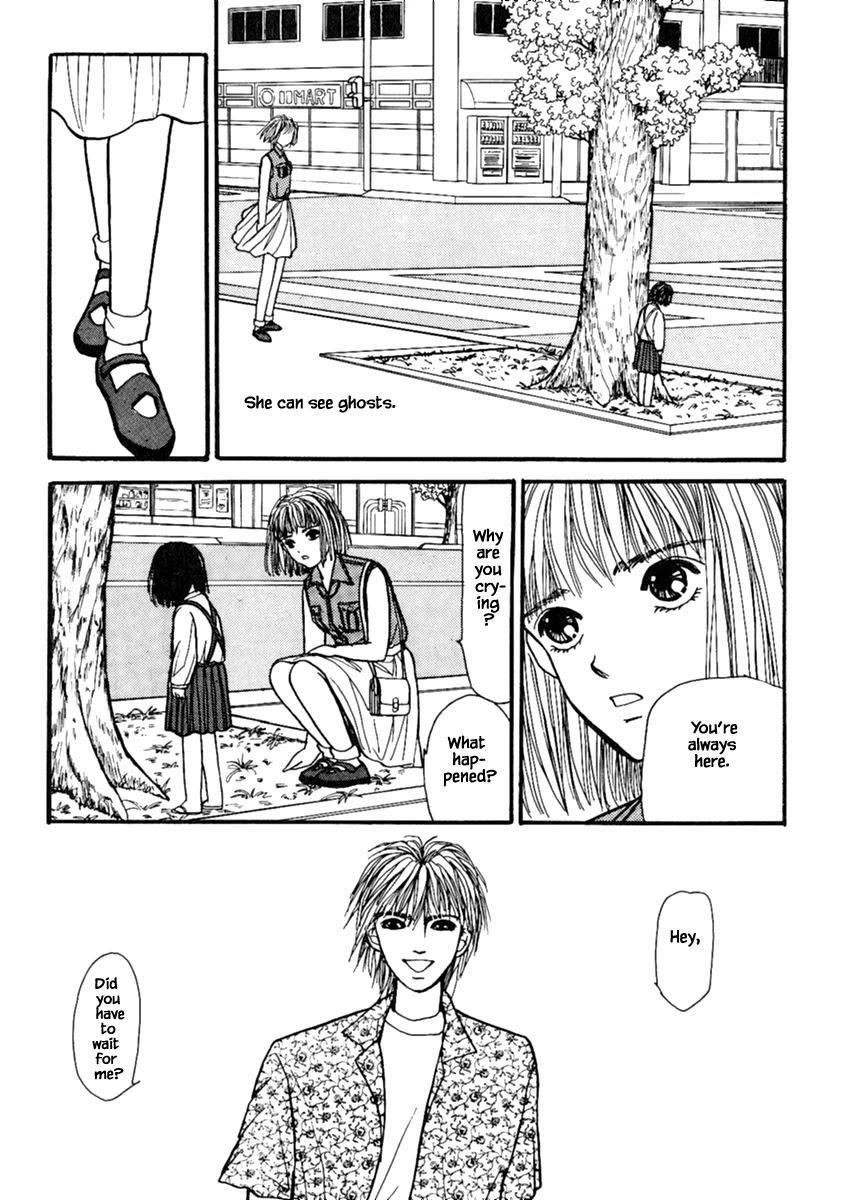 Shi To Kanojo To Boku Chapter 14.1 page 6 - Mangakakalots.com