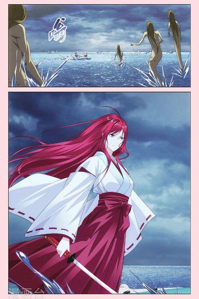 Dragon Raja 3 Chapter 25 page 6 - Mangakakalots.com