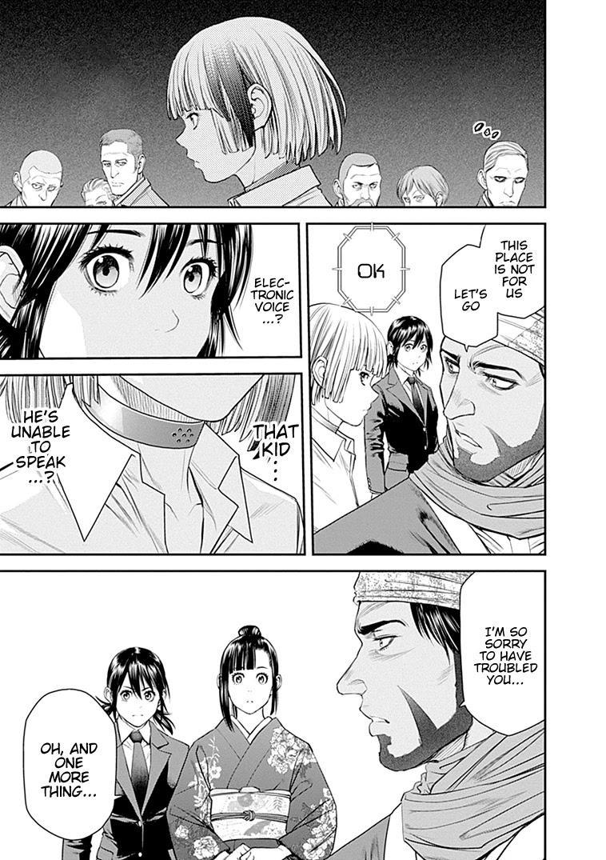 Ex-Arm Chapter 38: Duelist page 12 - Mangakakalots.com