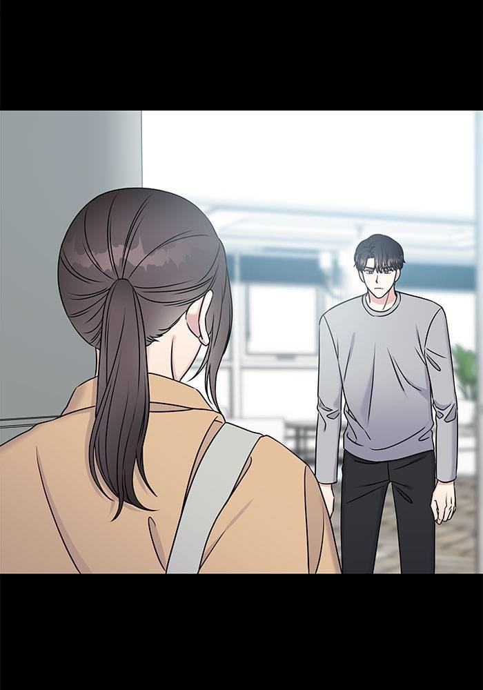 My Butler, Not Lover Chapter 19 page 22 - Mangakakalots.com