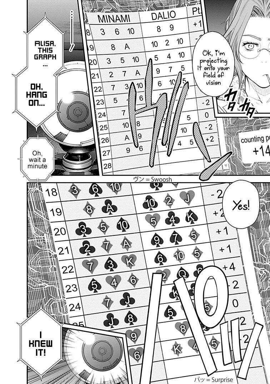 Ex-Arm Chapter 39: Bet On Me page 7 - Mangakakalots.com