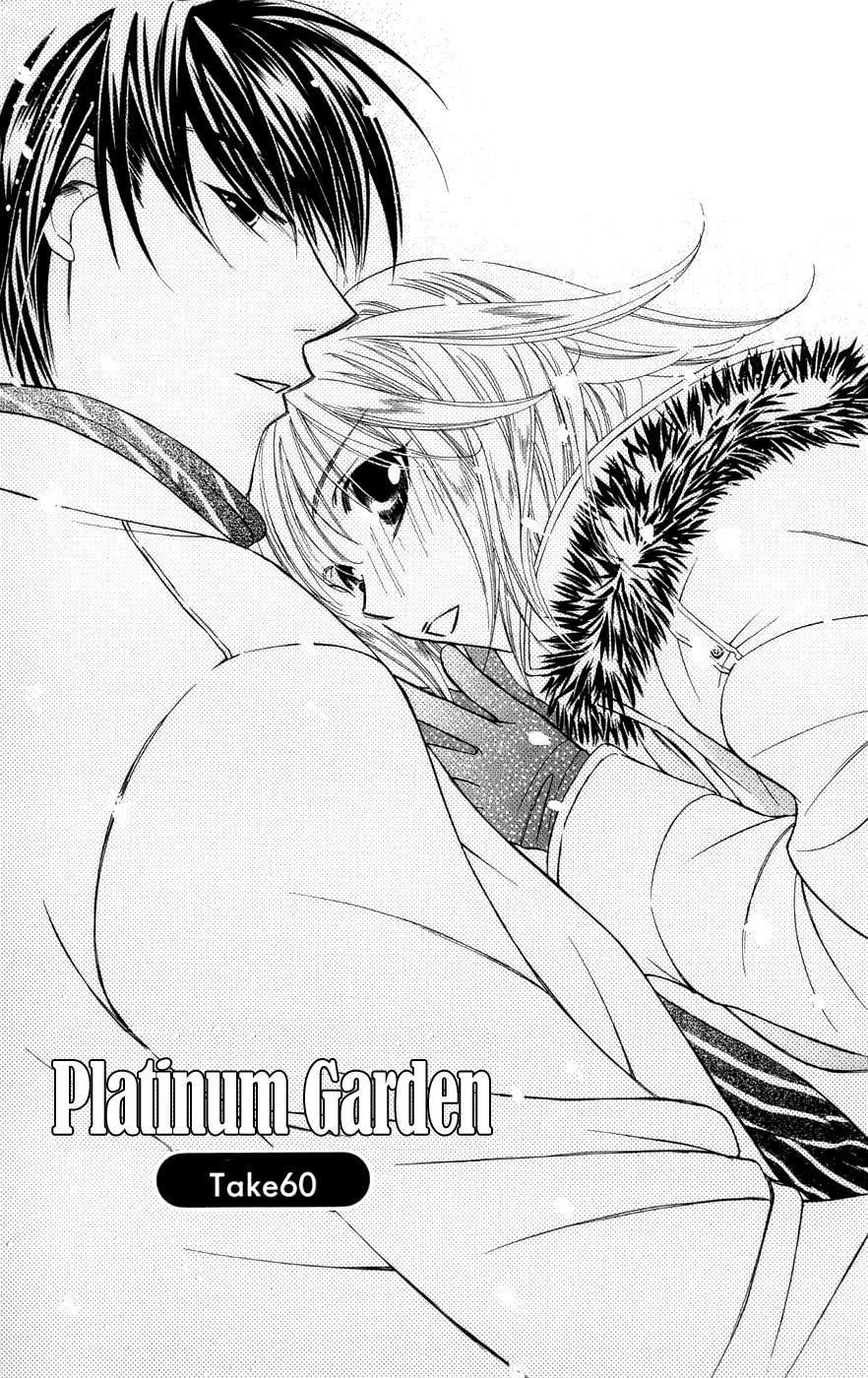 Platinum Garden Chapter 60 page 3 - Mangakakalots.com