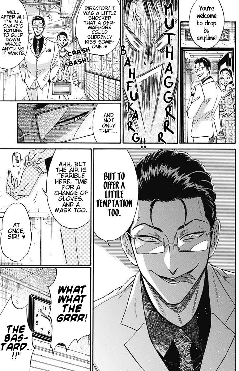Kowloon Generic Romance Vol.3 Chapter 17 page 18 - Mangakakalots.com