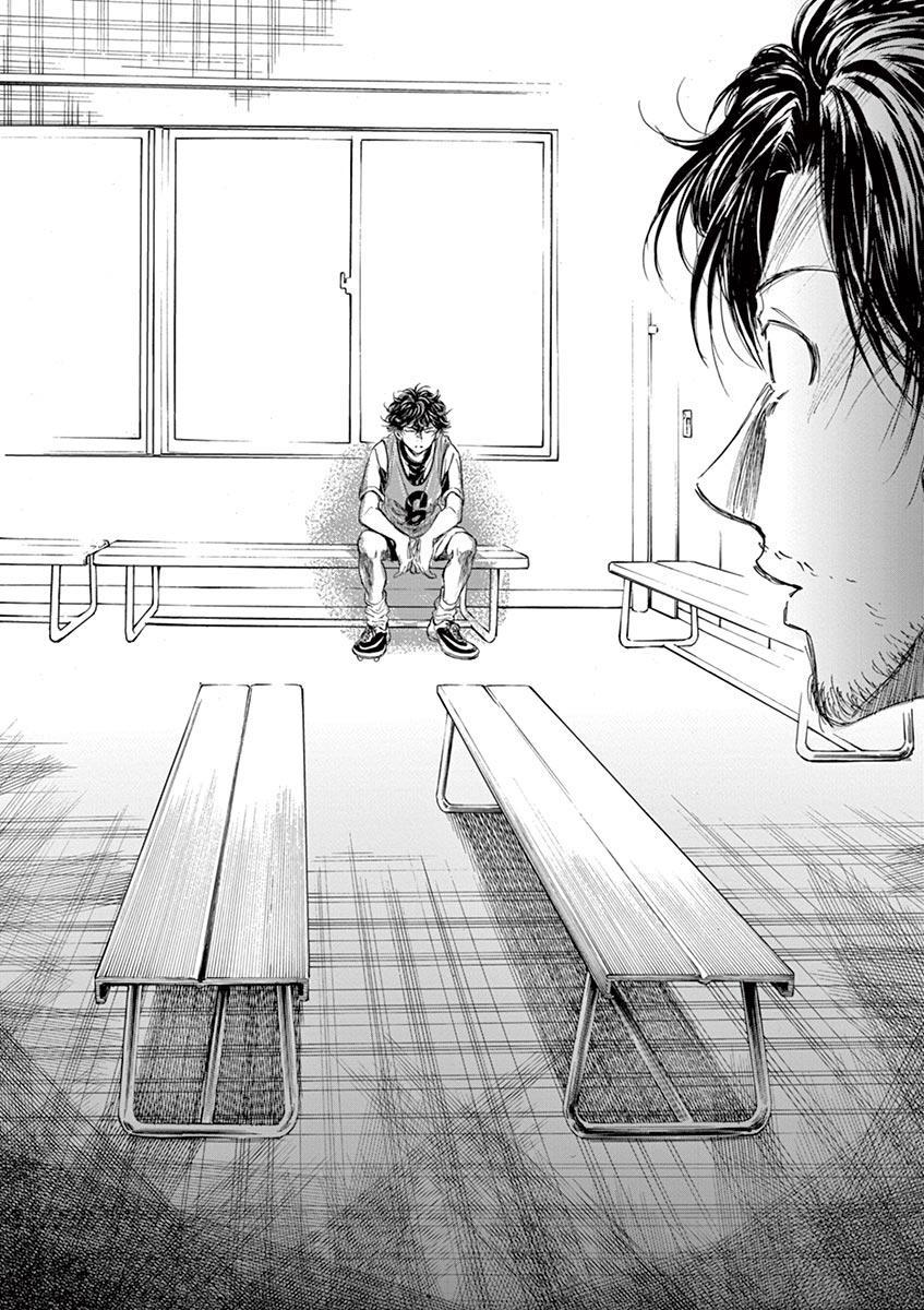 Ao Ashi Vol.13 Chapter 128: Substitution page 19 - Mangakakalots.com