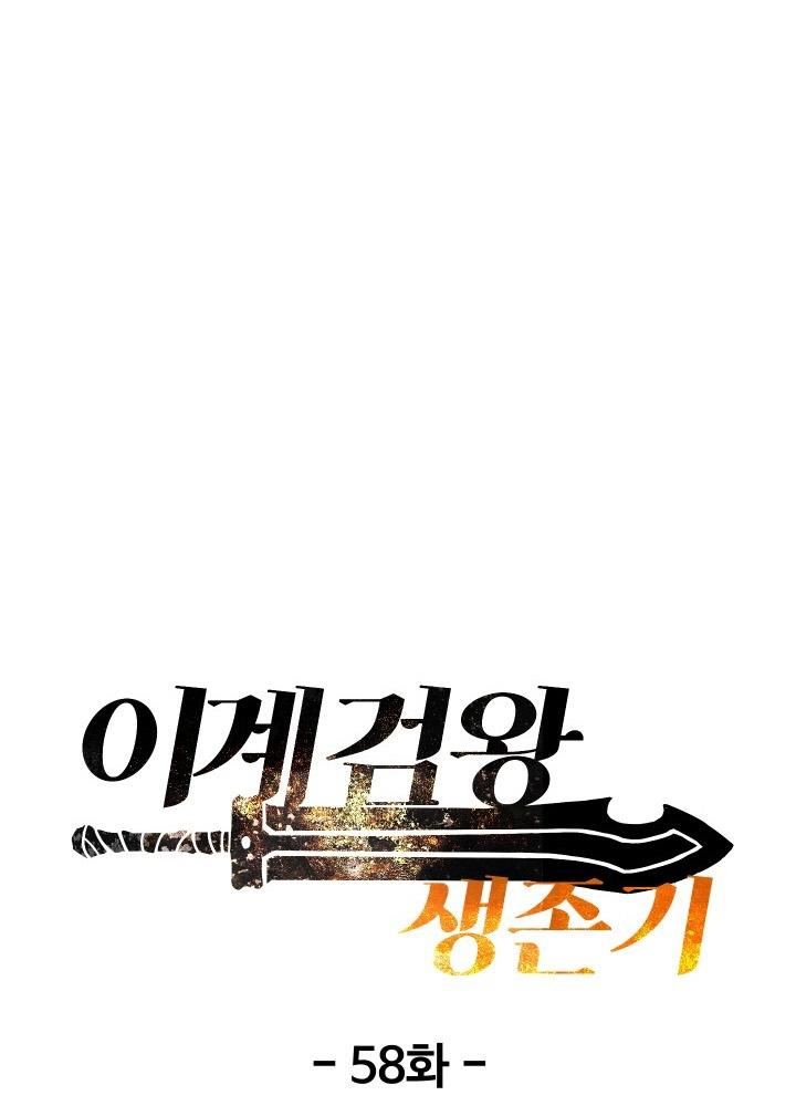 Survival Story Of A Sword King In A Fantasy World Chapter 58 page 106 - Mangakakalots.com