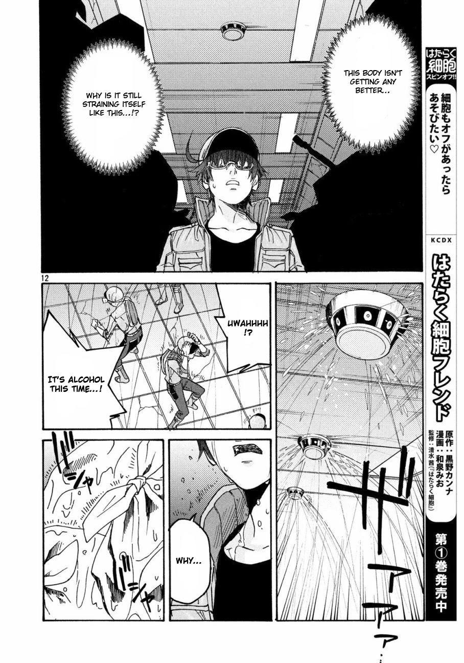 Hataraku Saibou Black Chapter 28: Pancreas, Fraud, Inferno page 11 - Mangakakalots.com