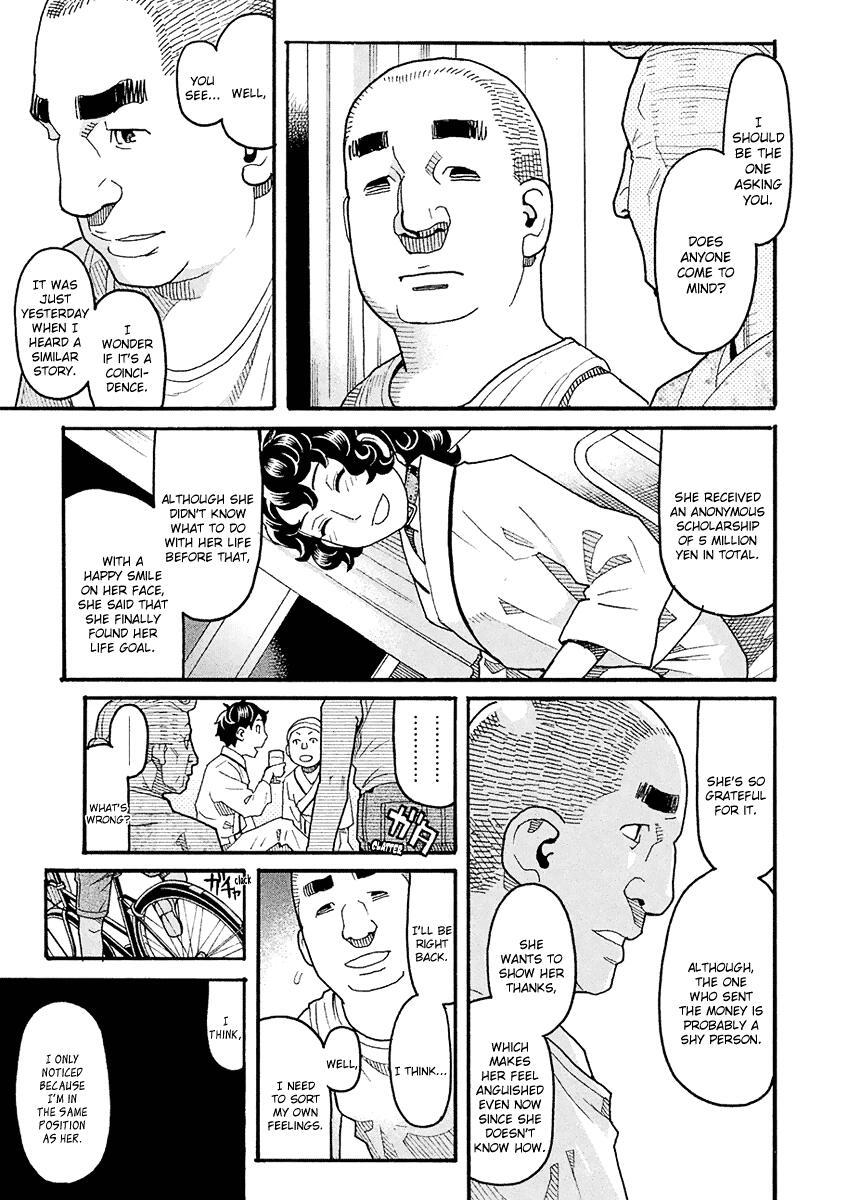 Mozuya-San Gyakujousuru Chapter 47: Mozuya-San Confesses page 39 - Mangakakalots.com