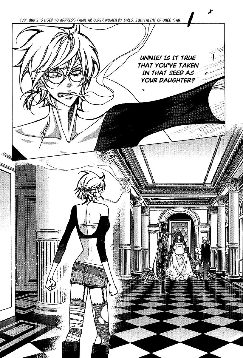 Chronicles Of The Grim Peddler Chapter 30: Alice In Wonderland Part 1 page 11 - Mangakakalots.com