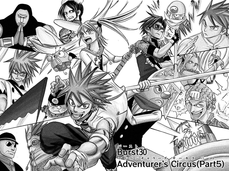 Buster Keel! Chapter 30: Adventurer's Circus (Part 5) page 1 - Mangakakalots.com