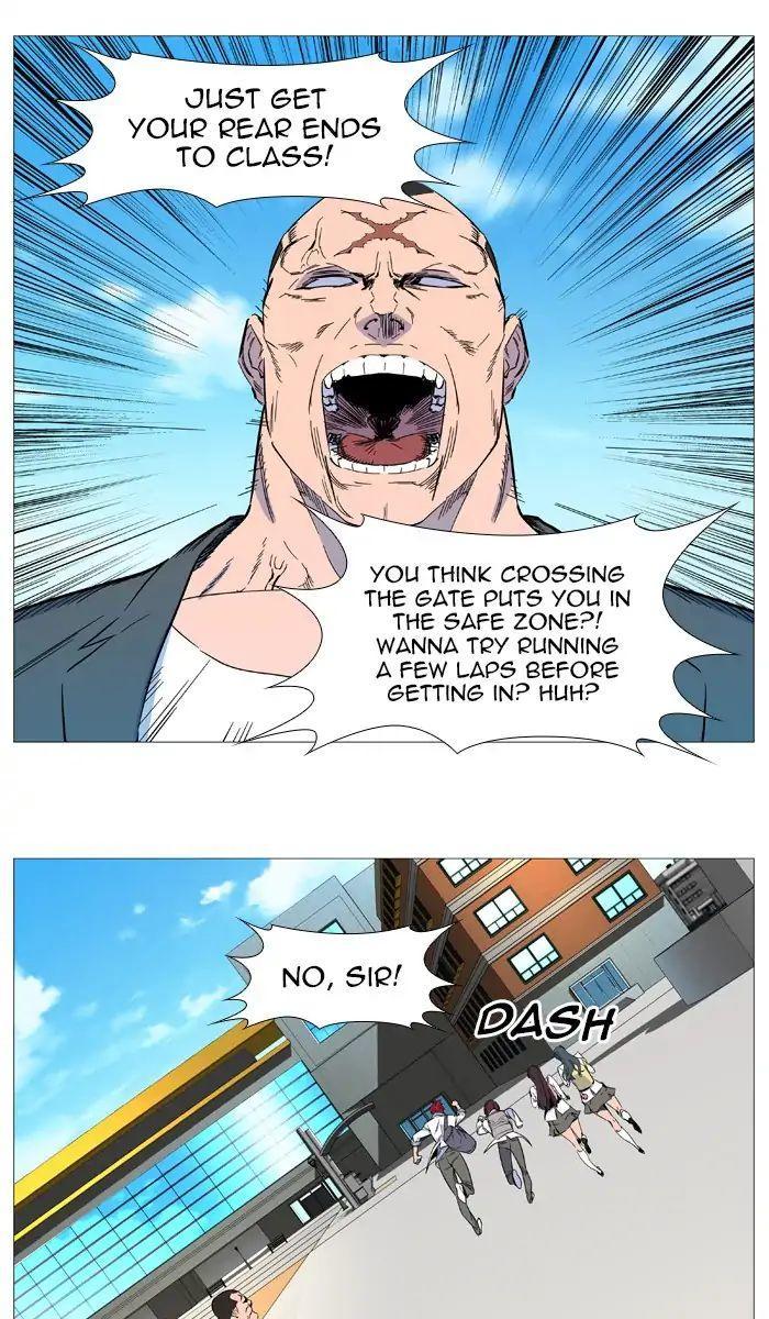 Noblesse Chapter 545: Epilogue [End] page 5 - Mangakakalot