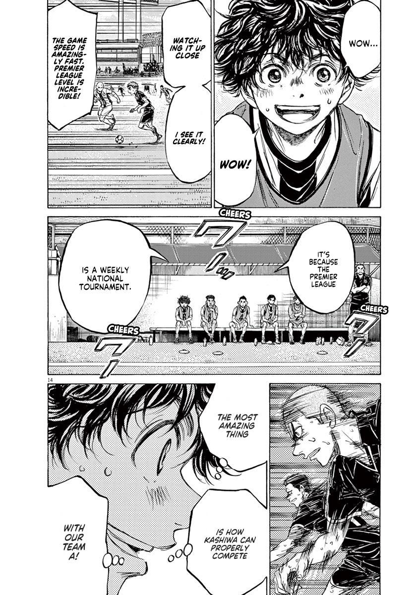 Ao Ashi Vol.13 Chapter 126: Premier League Seventh Match: Vs. Kashiwa Business High School page 21 - Mangakakalots.com