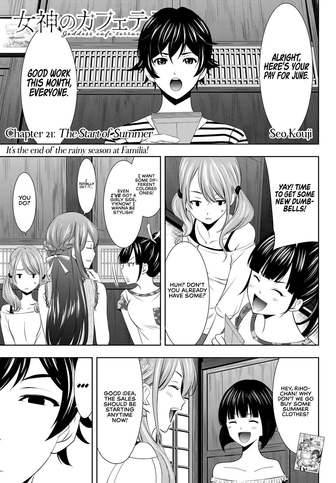 Goddess Café Terrace Chapter 21: The Start Of Summer page 2 - Mangakakalots.com