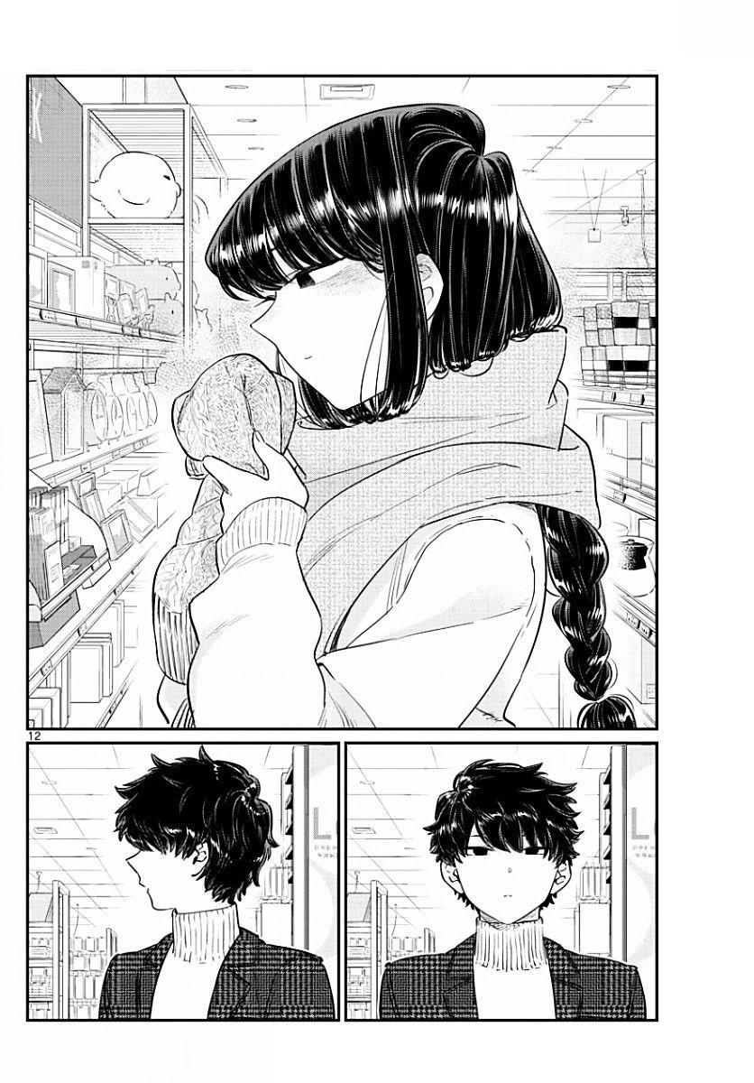 Komi-San Wa Komyushou Desu Vol.7 Chapter 86: Picking Out A Present page 12 - Mangakakalot