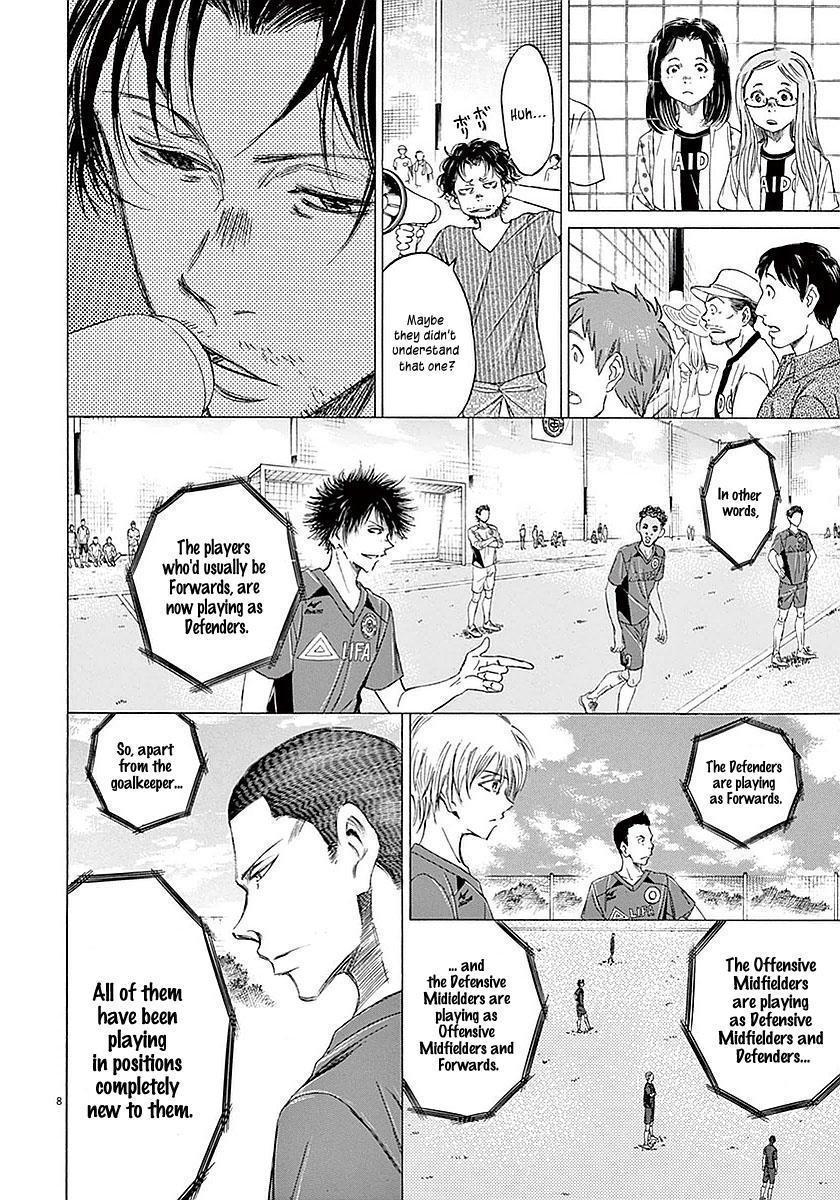 Ao Ashi Vol.2 Chapter 13: Telling The Exam-Takers page 8 - Mangakakalots.com