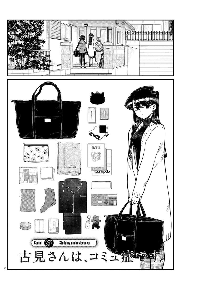 Komi-San Wa Komyushou Desu Chapter 257: Studying And A Sleepover page 2 - Mangakakalots.com