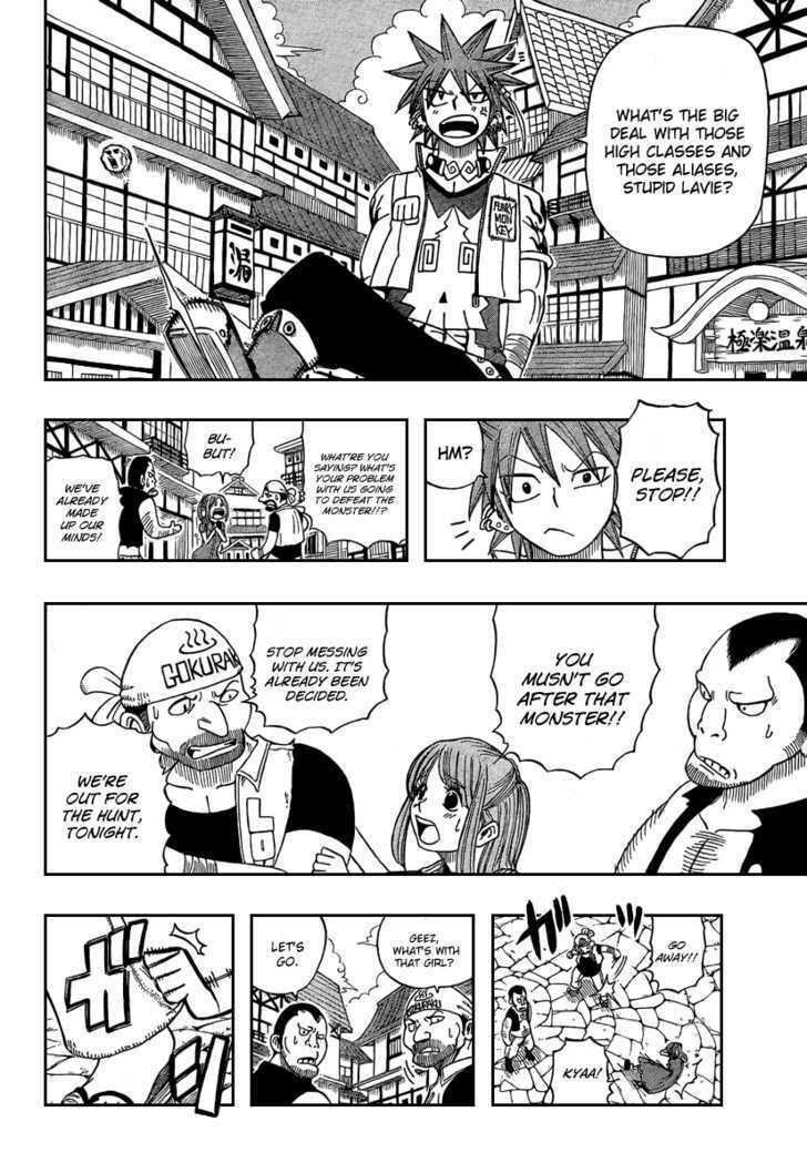 Buster Keel! Vol.2 Chapter 14 : My Funny Crem (Part 1) page 20 - Mangakakalots.com