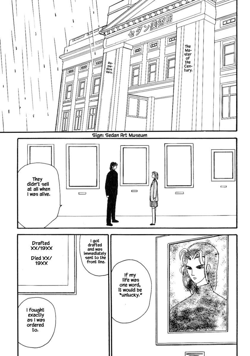 Shi To Kanojo To Boku Chapter 13.4 page 8 - Mangakakalots.com