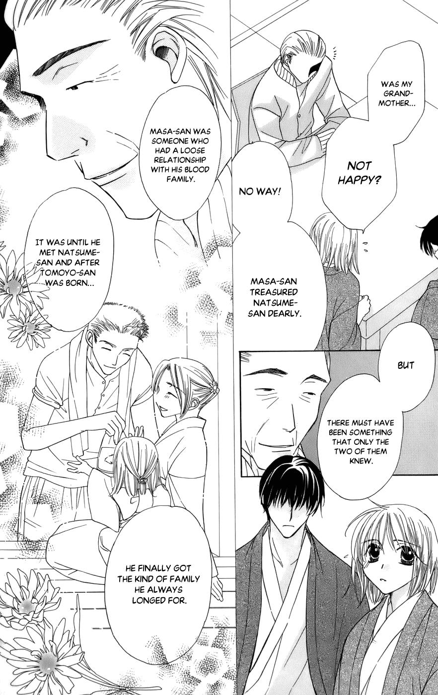 Platinum Garden Chapter 60 page 15 - Mangakakalots.com