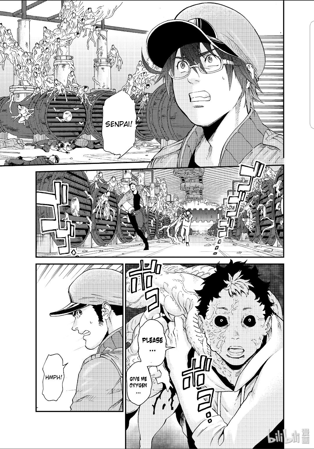 Hataraku Saibou Black Vol.7 Chapter 39 page 5 - Mangakakalots.com