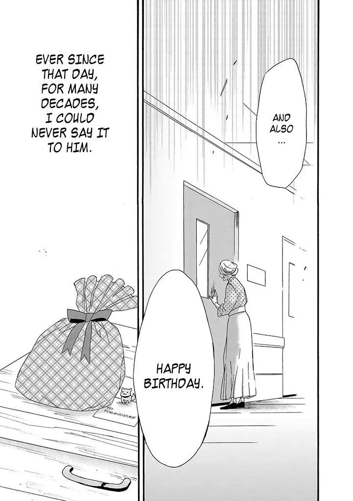Will You Marry Me Again If You Are Reborn? Vol.2 Chapter 8: Brother page 29 - Mangakakalots.com