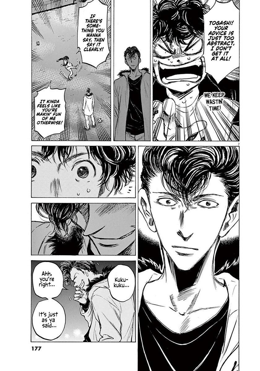 Ao Ashi Vol.4 Chapter 38: The Spartan Pompadour page 7 - Mangakakalots.com