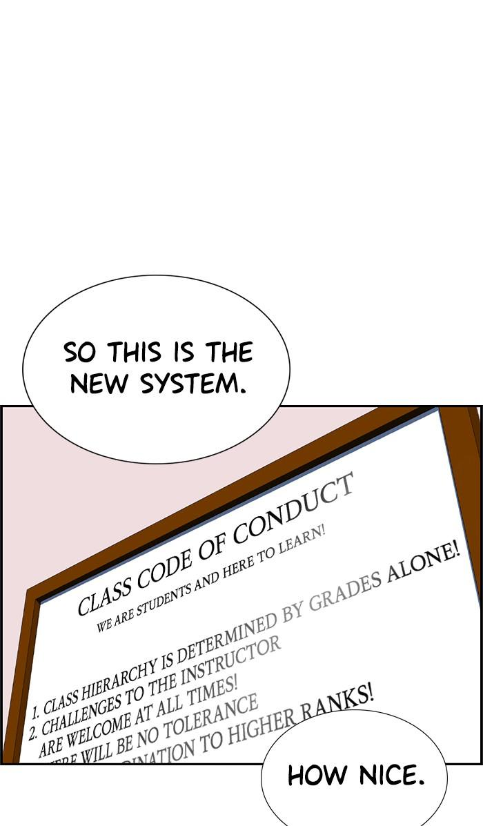 Get Schooled Chapter 10: Episode 10 page 87 - Mangakakalots.com