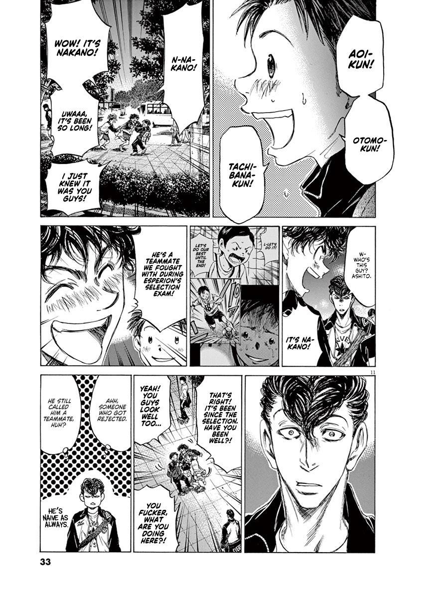 Ao Ashi Vol.8 Chapter 74: At The Entrance Of Mitaka Station (1) page 12 - Mangakakalots.com