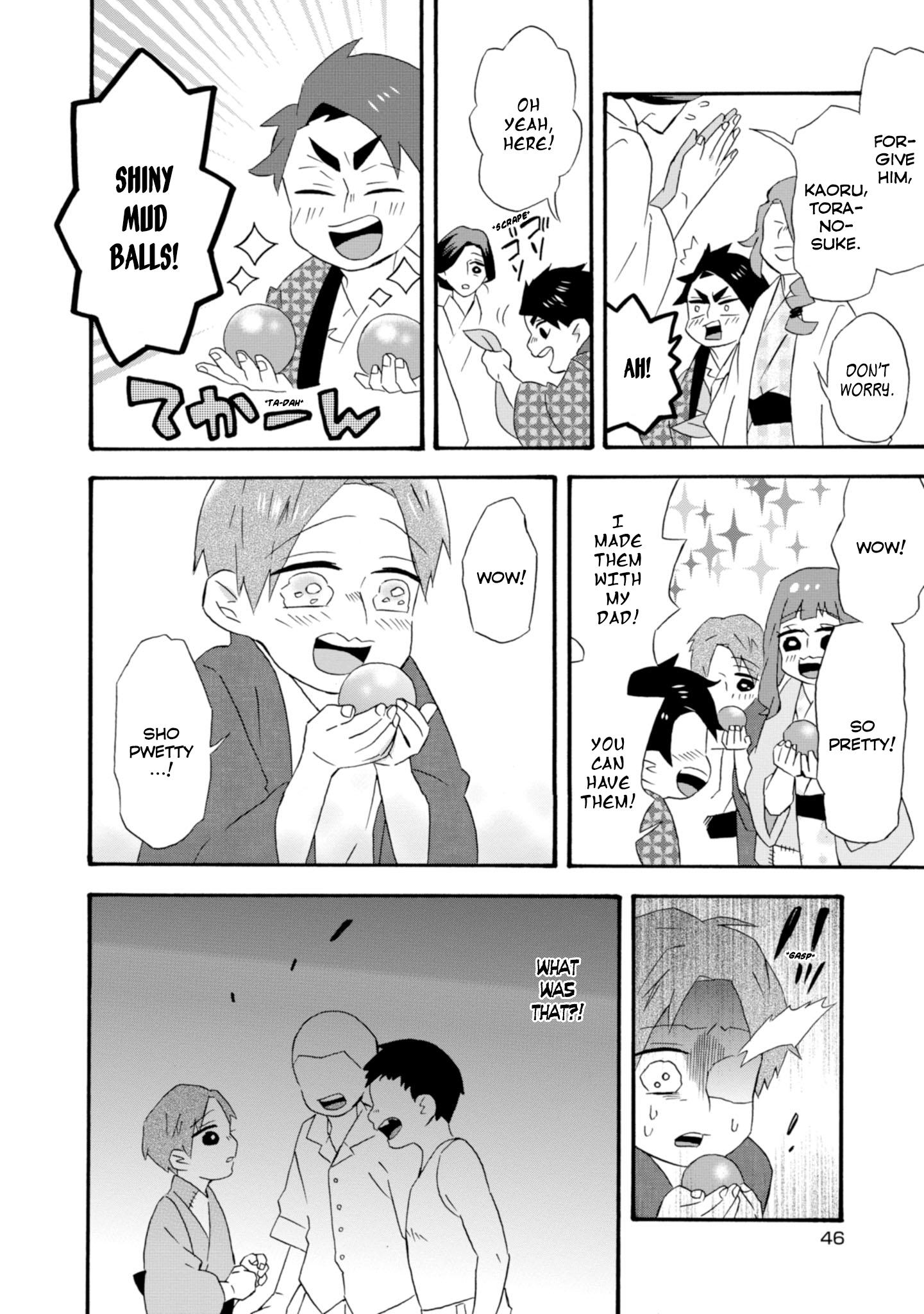 Will You Marry Me Again If You Are Reborn? Vol.4 Chapter 18.5: Love Charm page 7 - Mangakakalots.com