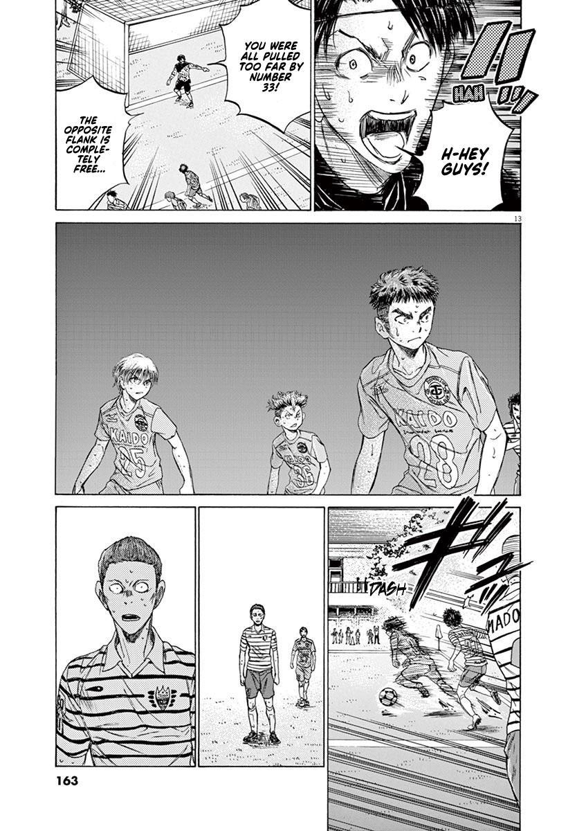 Ao Ashi Vol.11 Chapter 113: Memories Of Camp Nou page 13 - Mangakakalots.com