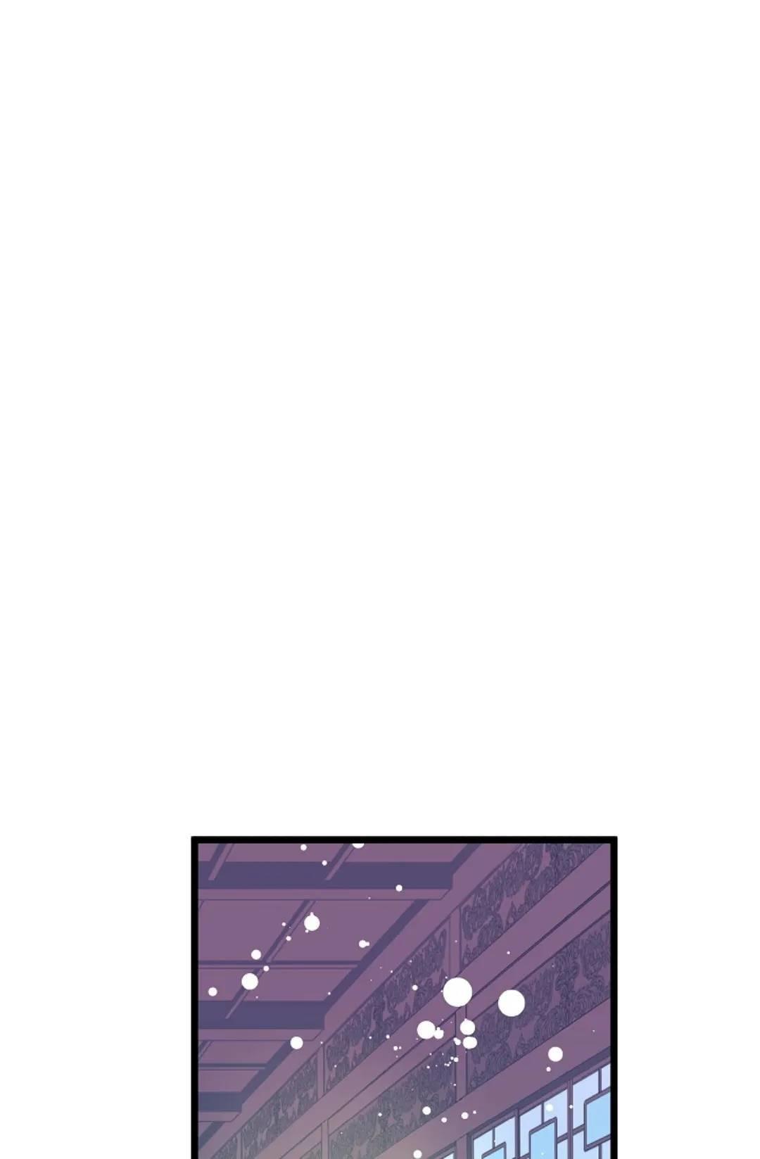 The 13Th Night Chapter 29 page 78 - Mangakakalots.com
