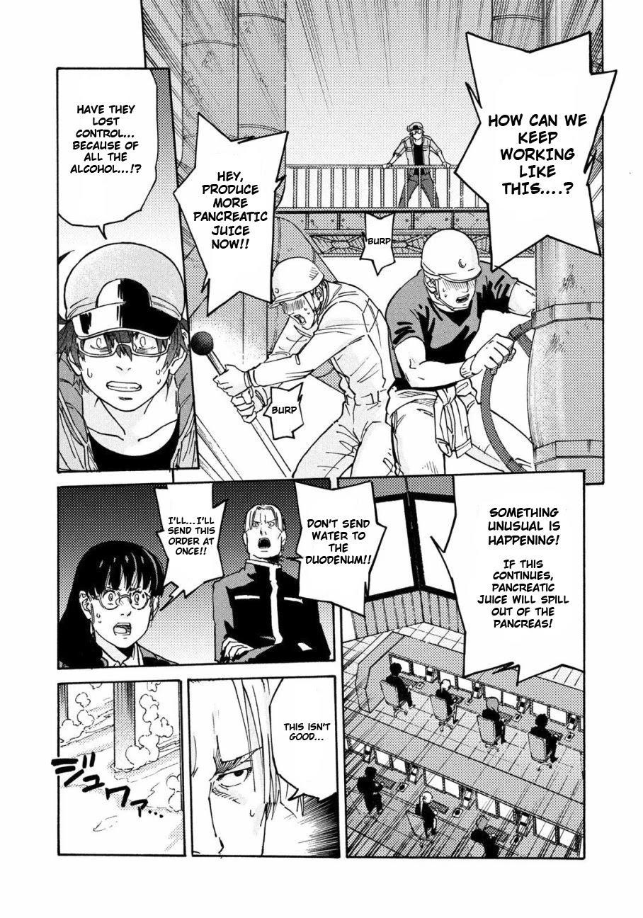 Hataraku Saibou Black Chapter 28: Pancreas, Fraud, Inferno page 14 - Mangakakalots.com