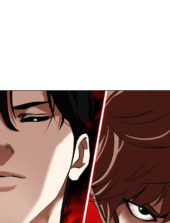 Lookism Chapter 342: Ep. 342: Workers(3 Affiliates) (13) page 179 - Mangakakalots.com