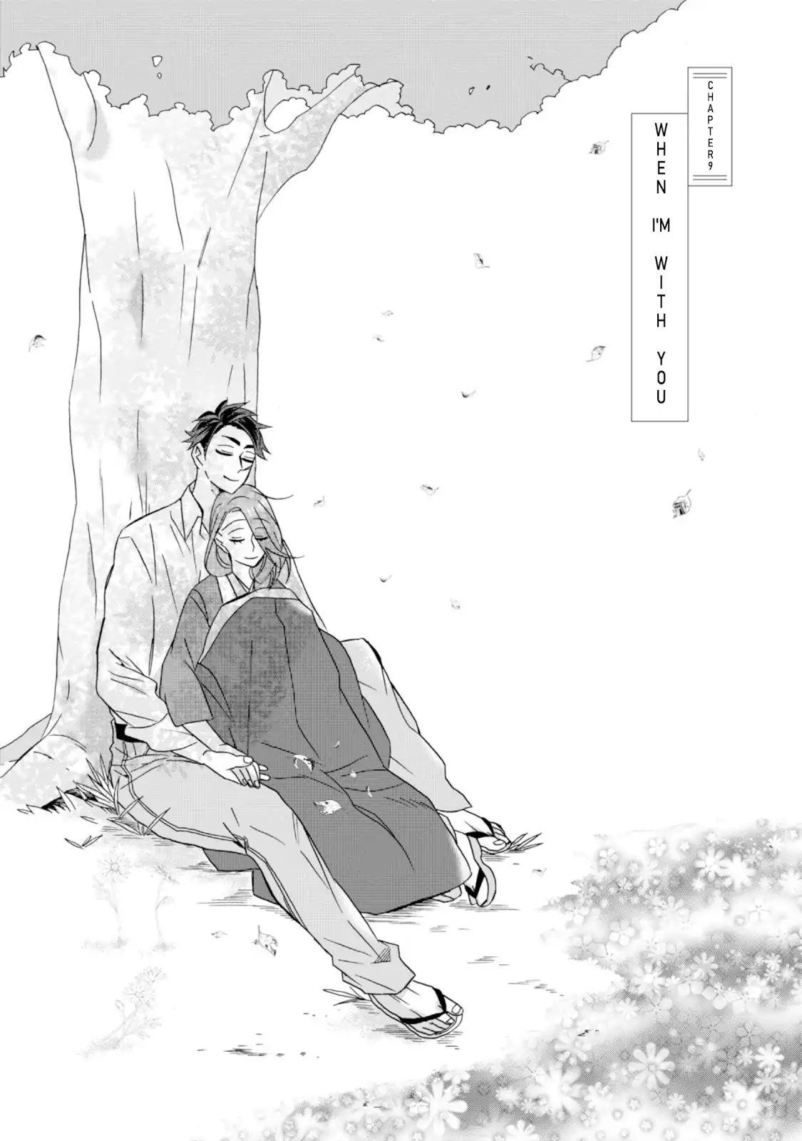 Will You Marry Me Again If You Are Reborn? Vol.2 Chapter 9: When I'm With You page 4 - Mangakakalots.com