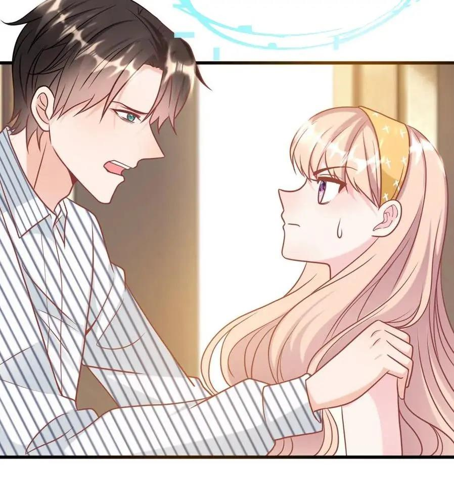 President Daddy Is Chasing You Chapter 64 page 15 - Mangakakalots.com