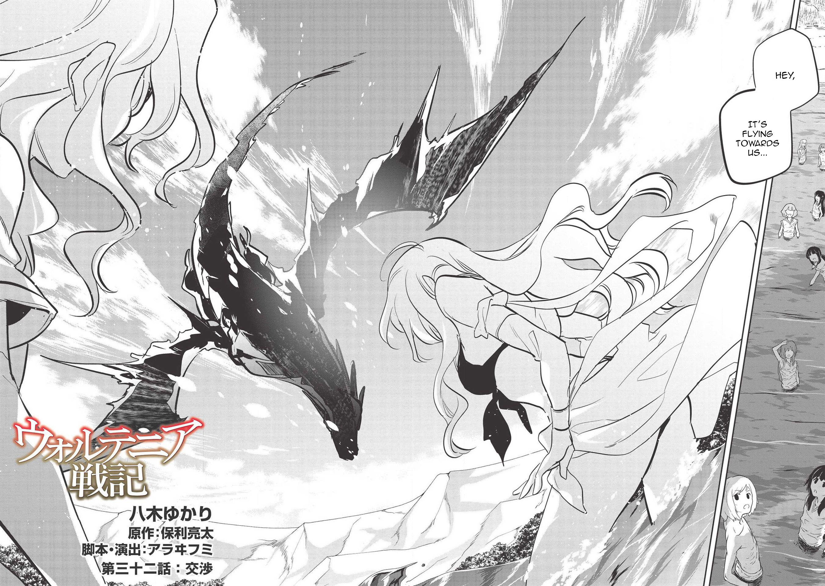 Wortenia Senki Vol.7 Chapter 32 page 3 - Mangakakalots.com