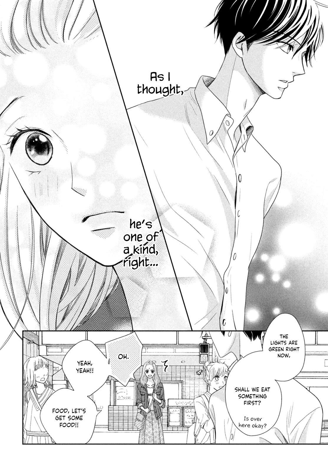 Arashi-Kun No Dakimakura Chapter 7: Because We're The Same page 12 - Mangakakalots.com