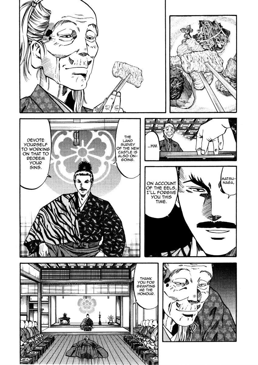 Nobunaga No Chef Chapter 103: The Conger Eel Of Midwinter page 11 - Mangakakalots.com